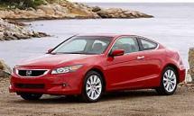 2008 Honda Accord EXL (703)