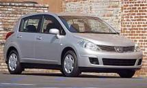 2008 Nissan Versa SL HB (730)