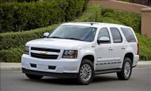2009 Chevrolet Tahoe Hybrid 4-Wheel Drive (735)
